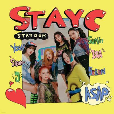스테이씨 (STAYC) - STAYDOM