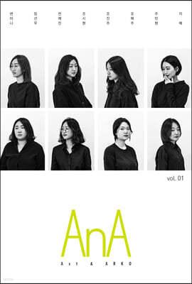 AnA vol. 01