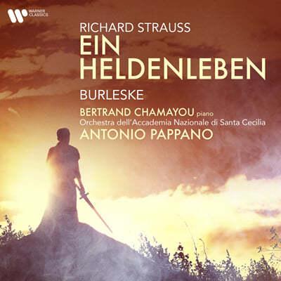 Antonio Pappano 슈트라우스: 영웅의 생애, 부를레스케 - 안토니오 파파노 (R. Strauss: Ein Heldenleben, Burleske)