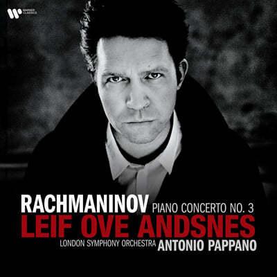 Leif Ove Andsnes 라흐마니노프: 피아노 협주곡 3번 - 레이프 오베 안스네스 (Rachmaninov: Piano Concerto Op.30) [LP]