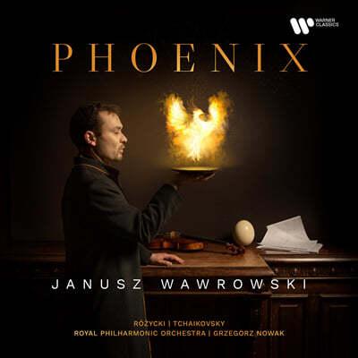 Janusz Wawrowski 차이코프스키 / 루도미르 루지츠키: 바이올린 협주곡 (Tchaikovsky: Violin Concerto Op.35 / Ludomir Rozycki : Violin Concerto Op.70)