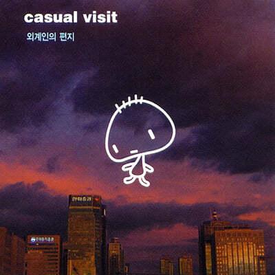 Casual Visit (캐쥬얼 비지트) - 외계인의 편지